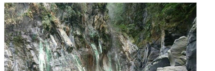 栗松野溪溫泉大學生溺斃》被瀑布沖下深潭怎麼辦?