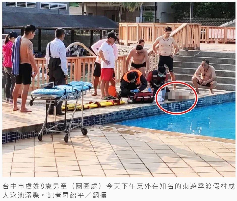 台東知名度假村發生泳池溺水意外。