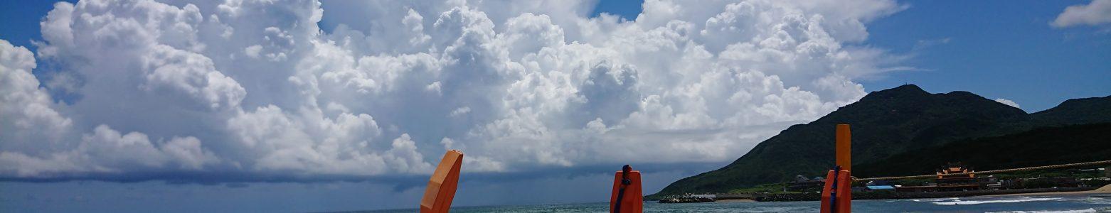 溺水的保命關鍵:必備救生器材有哪些?兼談浮具製作與應用