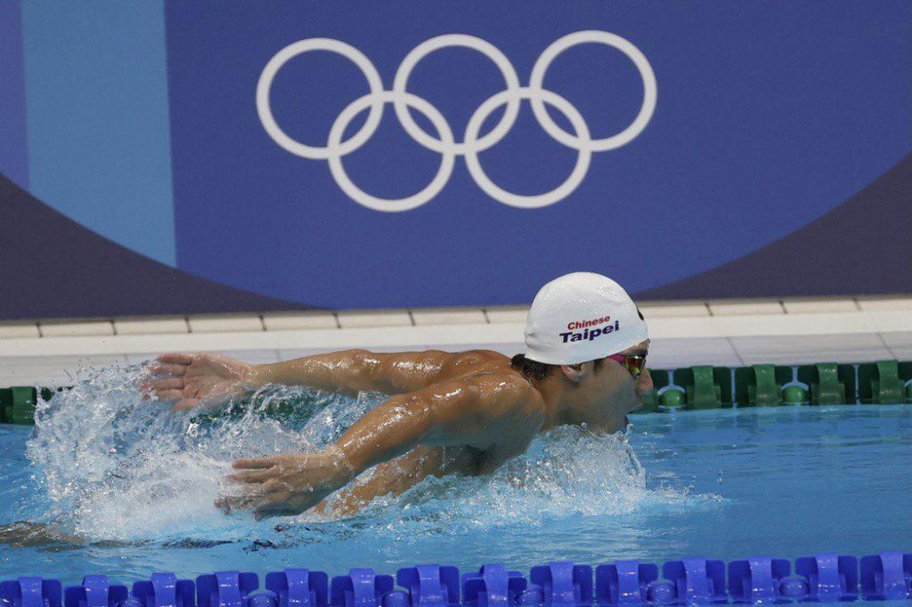 台灣游泳選手王冠閎在7月29日出戰東京奧運游泳項目男子100公尺蝶式預賽