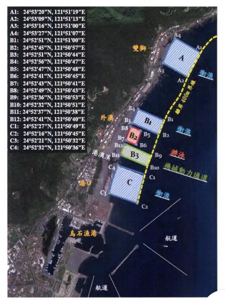 正面表列。 圖/交通部觀光局東北角暨宜蘭海岸國家風景區管理處