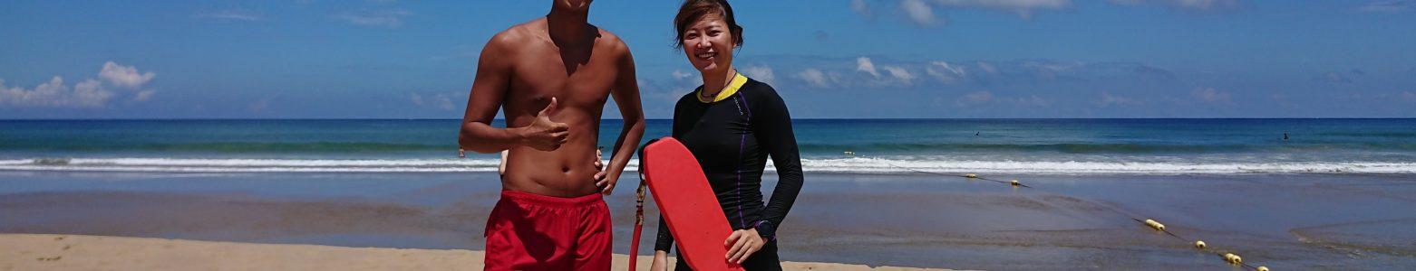 海邊游泳訓練